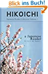 Japanese Reader Collection Volume 1:...