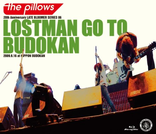 LOSTMAN GO TO BUDOKAN [Blu-ray] the pillows avex trax