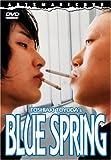 echange, troc Blue Spring [Import USA Zone 1]