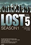LOST SEASON1〈VOL.5〉 (竹書房文庫)