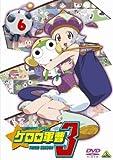 ケロロ軍曹 3rdシーズン 6 [DVD]