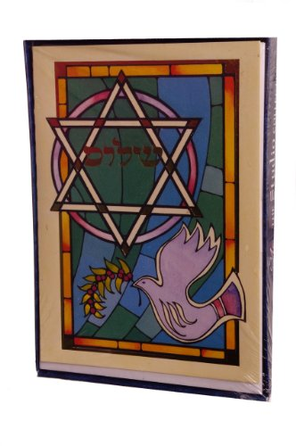 18 Pack of Hanukkah Dove Greeting Cards