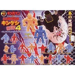 ガシャポン キン肉マン 29周年記念 キンケシ復刻版4 ~超人オリンピック&悪魔超人編~ 全30種(60体)セット