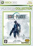 ロストプラネット エクストリーム コンディション Xbox 360 プラチナコレクション