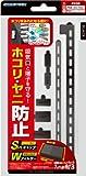 PS3 (CECH-4000) 用吸気口フィルター&ポートキャップセット『 (CECH-4000) ほこりとるとる入れま栓!3 (ブラック) 』