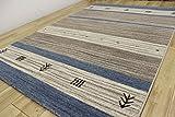 ベルギー製 ラグ ウィルトン織りカーペット 絨毯 じゅうたん 約4畳(200×290cm) ギャベ風デザイン 【INFINITY#32434】ブルー