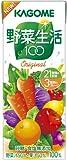 (お徳用ボックス)  野菜生活100 オリジナル 200ml×24本