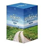 新シリーズ 街道をゆく DVD-BOX I