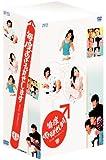 ���٤����郎�����ޤ� DVD-BOX