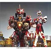 電光超人グリッドマン DVD+CD! HYPER COMPLETE BOX