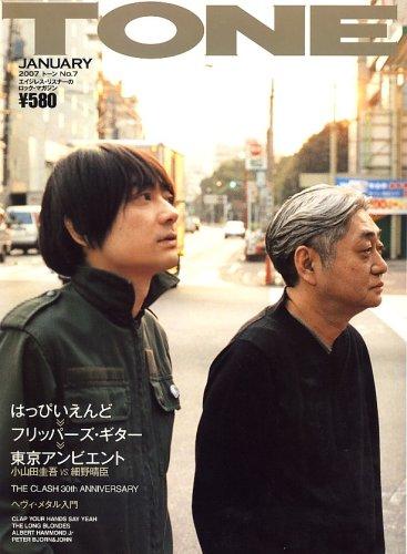 TONE (トーン) 2007年 01月号 [雑誌]