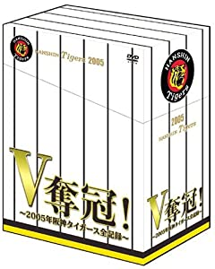 日本シリーズ伝説ヒーロー20人 Vol.5
