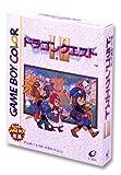 ゲームボーイドラゴンクエストI・II