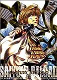 最遊記 RELOAD 第1巻 (初回限定生産) [DVD]