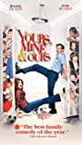 Yours Mine & Ours  [VHS]