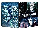 【Amazon.co.jp限定】攻殻機動隊ARISE 3 (特製スチールブック付き)[DVD]
