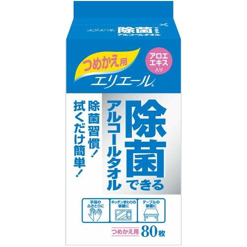 エリエール 除菌できるアルコールタオル 詰替80枚【HTRC3】