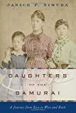 img - for Daughters of the Samurai: A Journey from East to West and Back book / textbook / text book