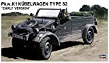ハセガワ 1/24 Pkw.K1 キューベルワーゲン 82型 前期型