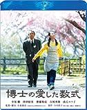 博士の愛した数式 Blu-ray スペシャル・エディション[Blu-ray/ブルーレイ]