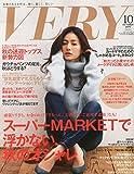 VERY(ヴェリィ) 2015年 10 月号 [雑誌]