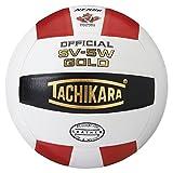 Tachikara SV5W Gold Competition Premium Leather Volleyball ~ Tachikara