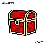 道-シクラメン