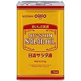日清 サラダ油 8kg
