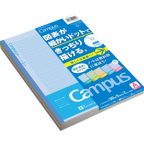 Kokuyo math / science for learning rule Campus notes A rule (7 mm wide) 5-color Pack semi B5--F3CAKX5