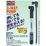 NANKAIナンカイ NP03L
