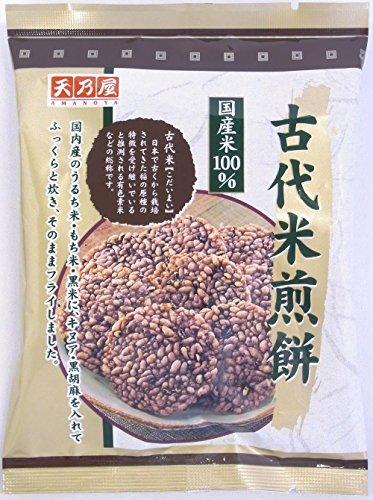 天乃屋 古代米煎餅 55g×10袋