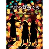 サバス・カフェ / 谷地 恵美子 のシリーズ情報を見る