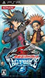 Yu-Gi-Oh! 5D's Tag Force 5 [Japan Import]