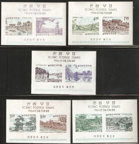 South Korea Postage Stamps: May 25th1964. Scenic Postage Stamps. Complete Set of 5 Souvenir Sheets (5) Mint Non Hinged