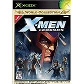 X-Men:Legends ワールドコレクション