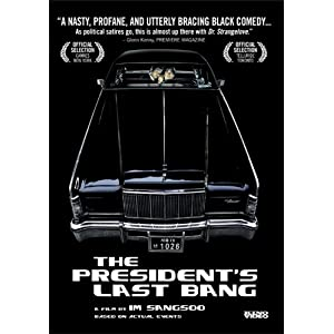 Presidents Last Bang