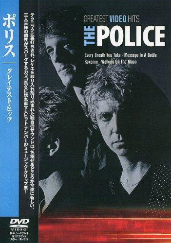 ポリス グレイテスト・ヒッツ PSD-2027 [DVD]