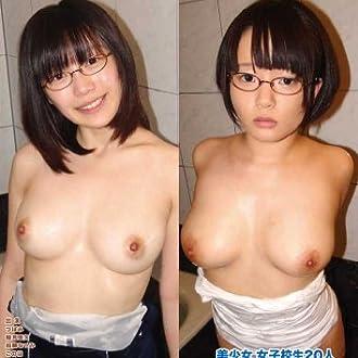 美少女20人スクール水着2 [DVD]