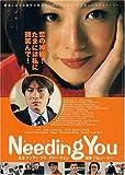 Needing You [DVD]
