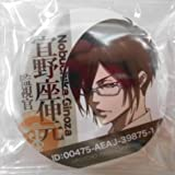 PSYCHO-PASS サイコパス 缶バッジコレクション Vol.4 監視官 宜野座伸元(横顔)