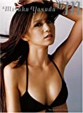 安田美沙子写真集「M」