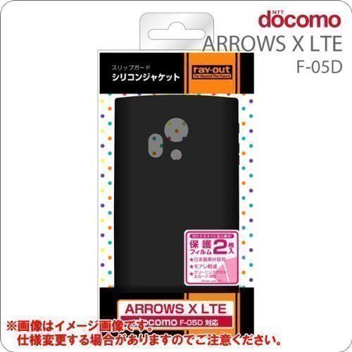  docomo ARROWS X LTE F-05D/ RT-F05DC2/B