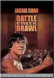 echange, troc Battle Creek Brawl [Import USA Zone 1]