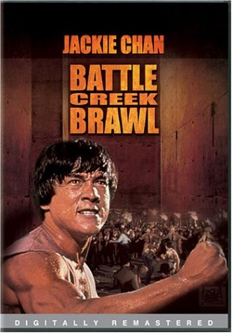 Battle Creek Brawl Cover