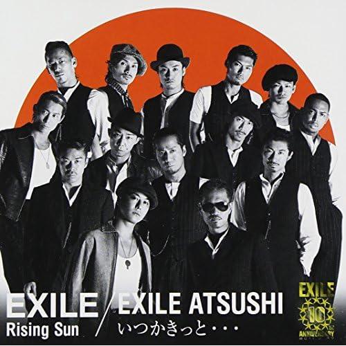 Rising Sun EXILE / いつかきっと・・・ EXILE ATSUSHIをAmazonでチェック!