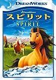 スピリット スタリオン・オブ・ザ・シマロン [DVD]