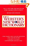 WEBSTER'S NW DICTIONARY (Webster's New World)