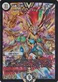 【デュエルマスターズ】「必勝」の頂 カイザー「刃鬼」【P52/Y14】【CS優勝プロモ】