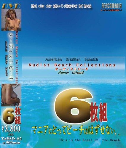 ヌーディストビーチ6枚組 マニアにとってビーチは外せない YABSD-02 [DVD]