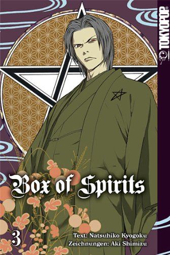 Box of Spirits, Band 3